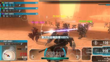 Assault Gunners 21.06 (27)